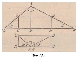Ё. И. ИГНАТЬЕВ В ЦАРСТВЕ СМЕКАЛКИ. Математика для младших классов.