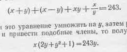 Два числа и четыре действия
