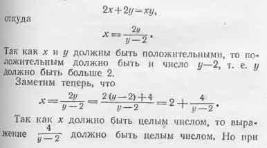 Какой прямоугольник?